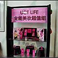 2010/3月廣州電視購物展