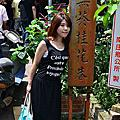 2012.06.09 南庄老街&白木屋品牌文化館