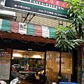 2012.09.16 喬培義式餐廳