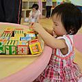2014.04.12 萬華親子館~免費親子遊戲空間