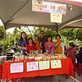 1030419客家桐花季園遊會