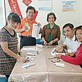 106-1026 張老師基金會募集發票協助整理