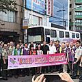 106-0930 救國團65週年慶捐血活動
