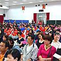 103.3.31-103年青年節表揚大會