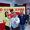103.5.5-2014年ADE全國推廣巡迴講座