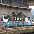103.06.05-基隆市中正區團委會-第4次彩繪鑲貼美化活動