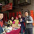 104.02.07--基隆市中正區團委會-義賣春聯