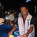 103年8月2日支援雞籠中元祭施放蓮花燈祈福活動