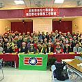 103年12月21日第四季社會團務工作會報