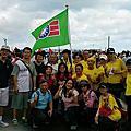 104年10月3日參加外木山全國萬人健走大會師
