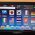 無敵科技 CD-889 Pro 電腦辭典