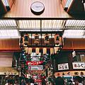 ~~~~~日本大阪