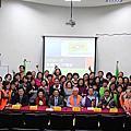1040319第一季社會團務工作會報