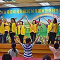 1051022 中山區團委會辦理協和電廠寫生比賽