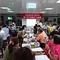 1051001 「新住民文化交流服務知能」研習營