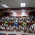 103年7月5~6日「台電協和發電廠103年度青少年水上安全夏令營」