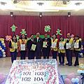 1030112中山區團委會~會長交接典禮暨一月份月會