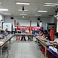 1030903救國團基隆市中山區團委會103年9月份月會