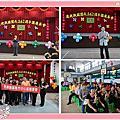 1031026慶祝救國團成立62週年團慶茶會