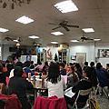 1031207~救國團基隆市中山區團委會103年主持人與司儀知能研習營