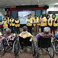 1031214救國團基隆市中山區團委會公益活動-關懷長者