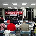 1040112救國團基隆市中山區團委會104年1月份月會