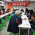 1040409救國團基隆市中山區團委會104年4月份工作月會