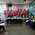 1070311(日)救國團基隆市中山區團委會-107年3月份月會