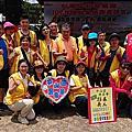 1070526救國團基隆市中山區團委會協辦「協和發電廠」敦親睦鄰路跑活動