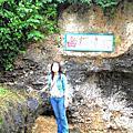 960922我們的小琉球雨天行