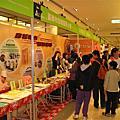 970305夢時代創造力博覽會