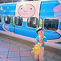 20130825 阿寶老皮列車