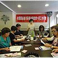 2014年10月19日十月份工作月會(幹部會議)