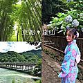 2016 京都-嵐山