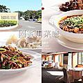 國賓川菜廳