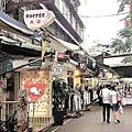 OYAMI CAFE-西門町