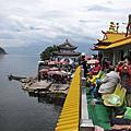 2011.05 雲南