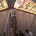 【音響喇叭推薦設備篇】2014智慧家電音響暨裝潢居家設計展,金門音響貨櫃屋和智慧生活主題館