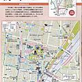 東京2015