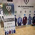 BIGBANG 是去首爾的十大理由之一