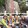 20091121金門三日遊之二