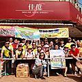 2016-12-04水上義賣活動