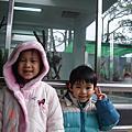 970127_木柵動物園