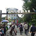 2012.01.26新竹市立動物園