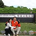 2009.01.03環島之旅第三天