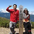 2009.07合歡山松雪樓旅行