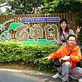 2009年02-04月的旅行