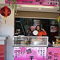 2009.01.10內灣半日遊