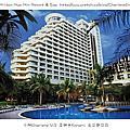 泰國華欣 - 希爾頓飯店