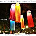 泰國華欣 - 創意市集 Cicada Market
